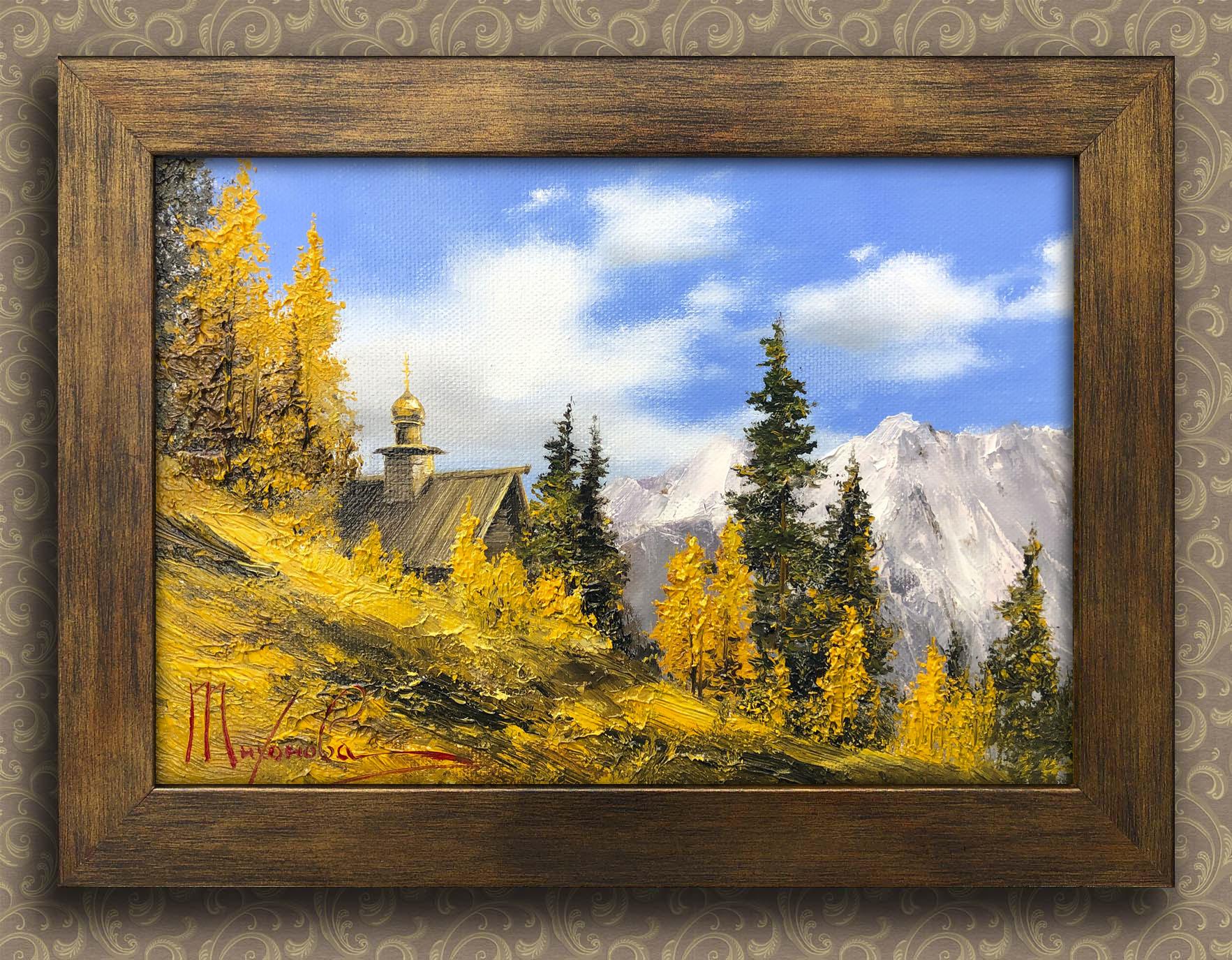 Осень в горах Тихонова Любовь