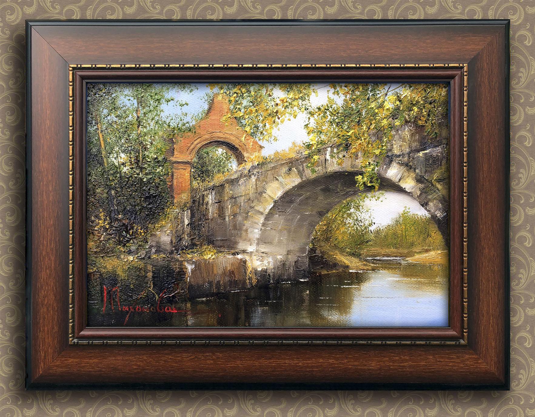 Старый мостик Тихонова Любовь