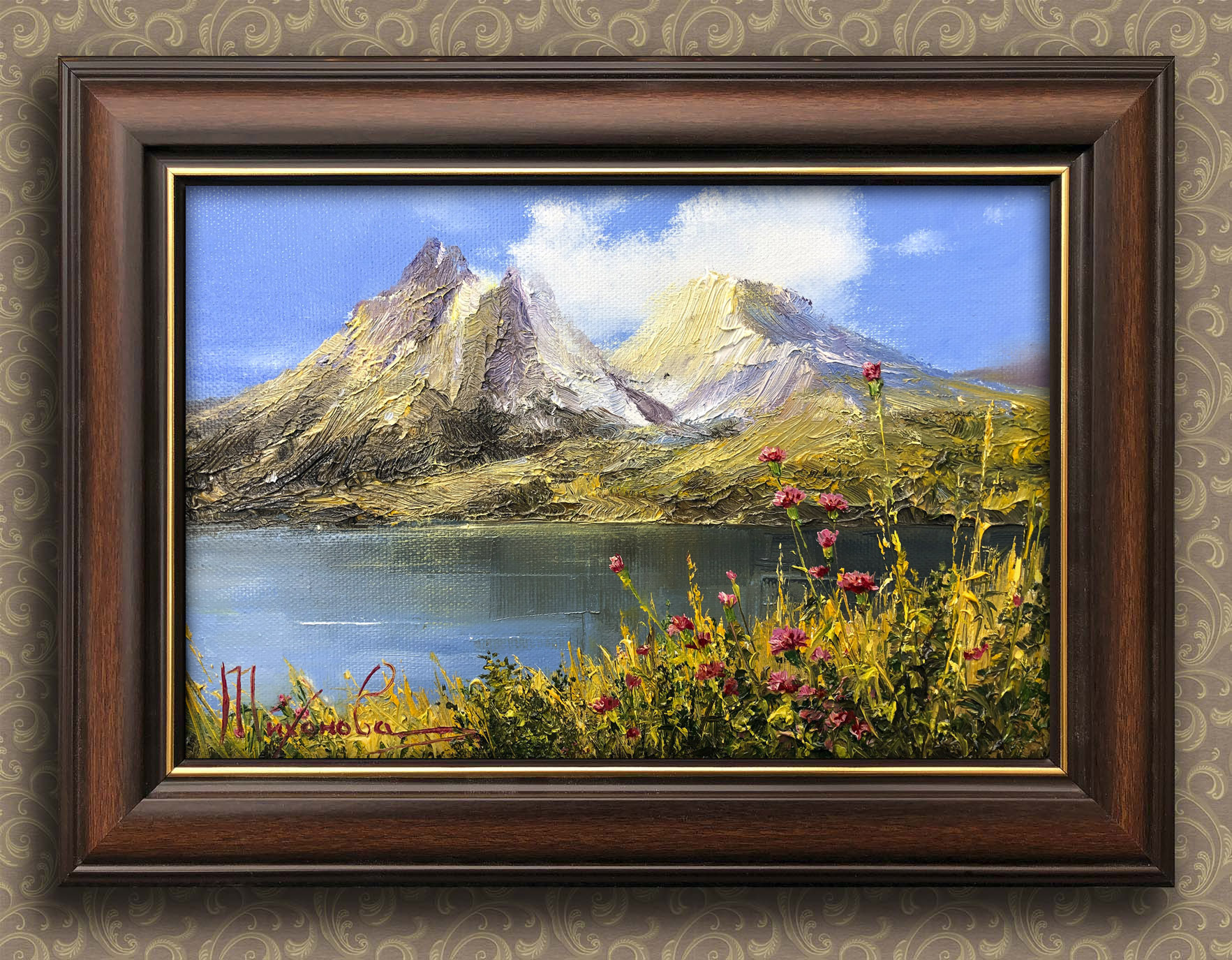 Высокие горы Тихонова Любовь